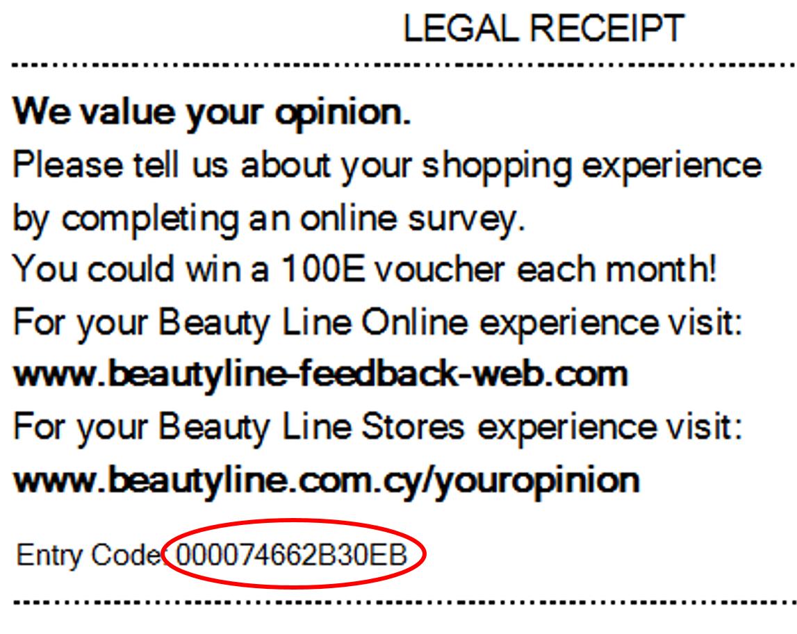 receipt image